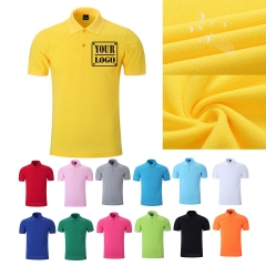 Solid Men's Polo Shirt