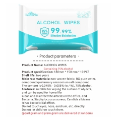 10 Sheets 75% Alcohol Wipes